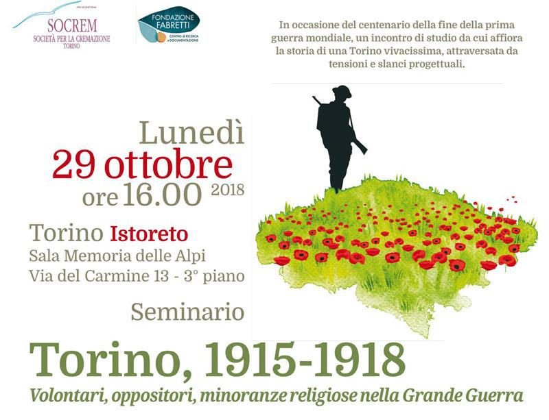 Seminario: Torino 1915-1918. Volontari, oppositori, minoranze religiose nella Grande Guerra